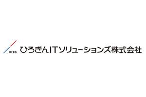 ひろぎんITソリューションズ株式会社