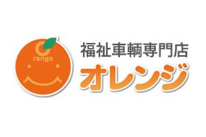 株式会社オレンジ